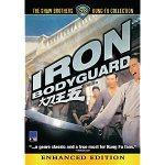 51jF8rUWkOL. SL500 AA300  Review: Iron Bodyguard