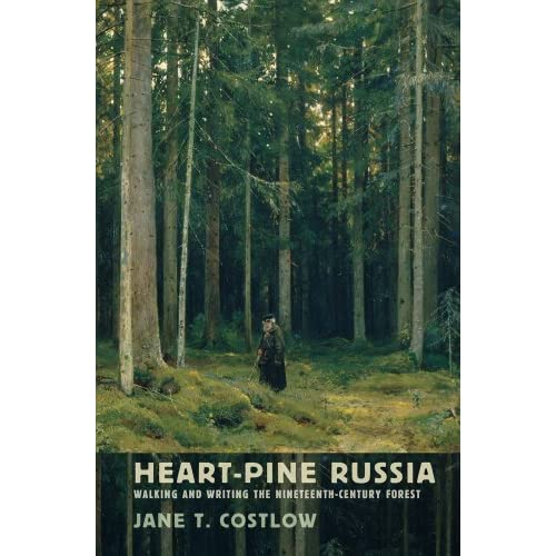 heart-pine