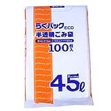 【業務用】 らくパック ECO ごみ袋 45L用 半透明 (100枚組) PS-41