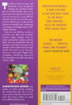 Livres Couvertures de Lamb: The Gospel According to Biff, Christ's Childhood Pal