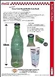 コカ・コーラブランド商品!ボトルコインバンク