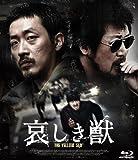 哀しき獣 ディレクターズ・エディション [Blu-ray]