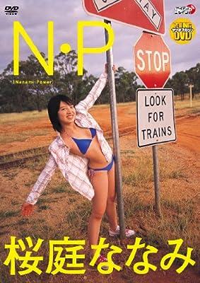 N・P 〜Nanami Power〜 [DVD]
