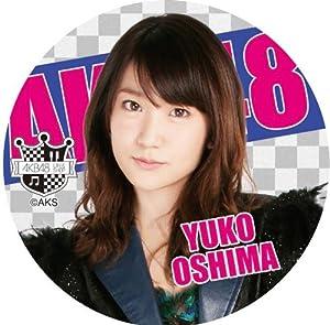 AKB48 公式 CAFE&SHOP 缶ミラー (1404) 【大島優子】