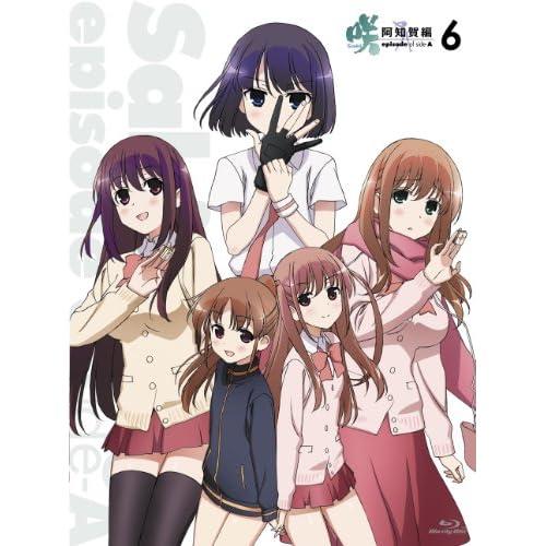 咲-Saki- 阿知賀編 episode of side-A 第六局 [Blu-ray]