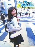 澤山璃奈写真集 「Ice Dance Revolution」 [DVD付] -
