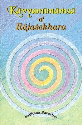 Kavyamimansa of Rajasekhara