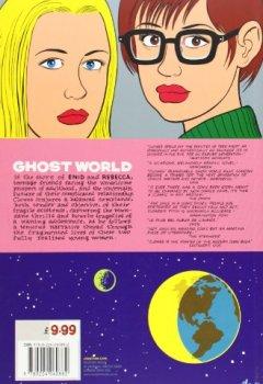 Livres Couvertures de Ghost World
