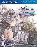 トトリのアトリエ Plus ~アーランドの錬金術士2~ (通常版)(初回封入特典ダウンロードコード同梱)