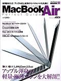MacBook Airパーフェクトガイド (アスキームック MacPeople MOOK 25)
