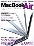MacBook Airパーフェクトガイド (アスキームック MacPeople MOOK 25)