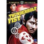 51lAsh9ZrSL. SL500 AA300  Review: Thunderbolt Fist