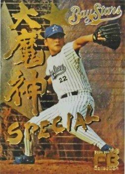 [シングルカード] プロ野球カード BaseBall'98 FB Collection [DA-4] 佐々木 主浩