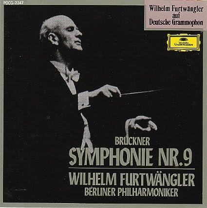 交響曲第9番ニ短調