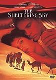 シェルタリング・スカイ [DVD] 北野義則ヨーロッパ映画ソムリエのベスト1991