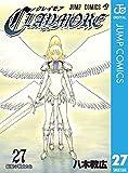 CLAYMORE 27 (ジャンプコミックスDIGITAL)