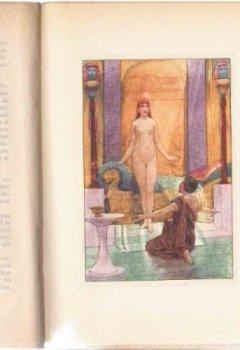 Livres Couvertures de Aphrodite illustré de 12 gravures en couleurs de firmin maglin