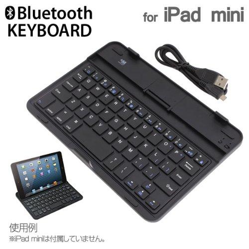 マグレックス Bluetoothキーボード アルミケース for iPad mini ブラック MK7000-BK