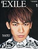 月刊 EXILE (エグザイル) 2014年 01月号 [雑誌] -
