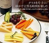 ワインにぴったり<大人のハードチーズセット>