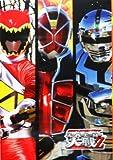 DVD付き映画パンフレット 仮面ライダー×スーパー戦隊×宇宙刑事 スーパーヒーロー大戦Z