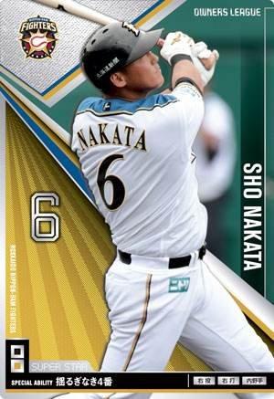オーナーズリーグ 2013/OL14 073/北海道日本ハムファイターズ/中田翔/SS