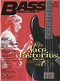BASS MAGAZINE (ベース マガジン) 2009年 10月号 [雑誌]
