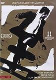Z (COSTA GAVRAS) (1969) AVEC: YVES MONTAND, IRENE PAPAS, JEAN LOUIS TRINTIGNANT 北野義則ヨーロッパ映画ソムリエ 1970年ヨーロッパ映画BEST10
