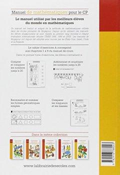 Livres Couvertures de Manuel de mathématiques CP : Cahier d'exercices A
