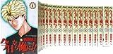 今日から俺は!!  ワイド版全19巻 完結セット (少年サンデーコミックス〈ワイド版〉)
