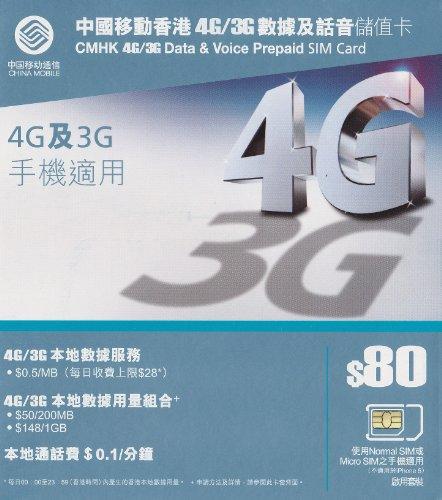 4G/3G データ&ボイス・プリペイドSIMカード 80 - 香港LTE対応 - 並行輸入品 1枚(通常/マイクロSIMサイズ両対応)