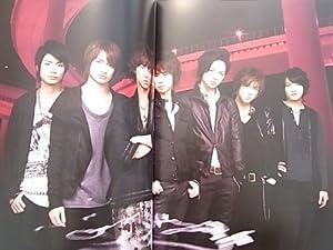 Kis-My-Ft2(キスマイフットツー)公式グッズ Kis-My-Ft2 LIVE Kis-My-MINT Tour パンフレット