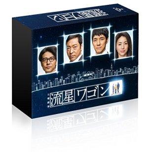 流星ワゴン DVDBOX