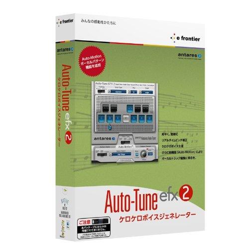 Auto-Tune EFX 2