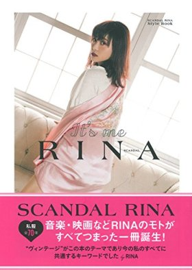 It's me RINA-SCANDAL RINA Style Book