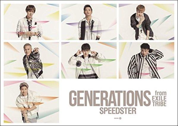 【早期購入特典あり】SPEEDSTER(CD+3DVD+スマプラミュージック+スマプラムービー)(オリジナルB2ポスター付)