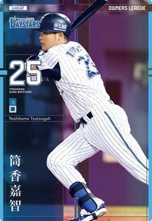 オーナーズリーグ21弾/OL21 102DB筒香嘉智GR