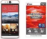 HTC Desire Eye レッド+OCNモバイルONEパッケージ DESIRE-EYE-RD-OCN