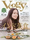 Veggy STEADY GO! Vol.5