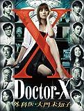 ドクターX ~外科医・大門未知子~ DVD-BOX