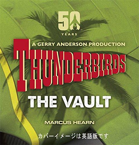 Thunderbirds : THE VAULT (仮)