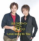 ふたつのライン/Love song to You