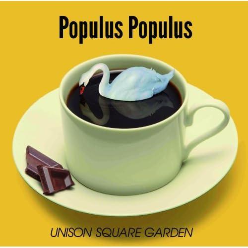 Populus PopulusをAmazonでチェック!