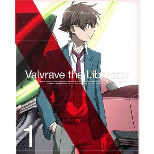 革命機ヴァルヴレイヴ (完全生産限定版) 全6巻セット [マーケットプレイス Blu-rayセット]