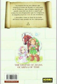Portada del libro deTHE LEGEND OF ZELDA 01: OCARINA OF TIME 1 (CÓMIC MANGA)