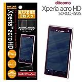 レイ・アウト Xperia acro HD docomo SO-03D/au IS12S用高光沢防指紋保護フィルム2枚RT-SO03DF/A2