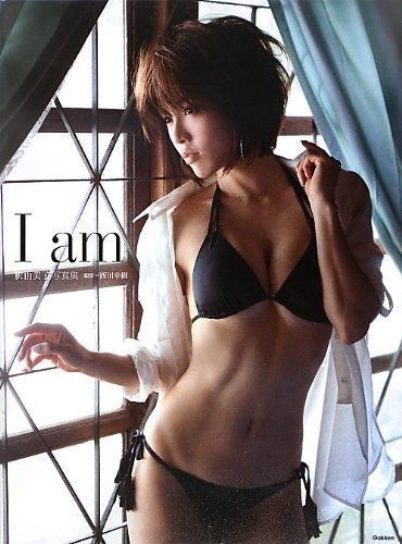 I am 釈由美子写真集