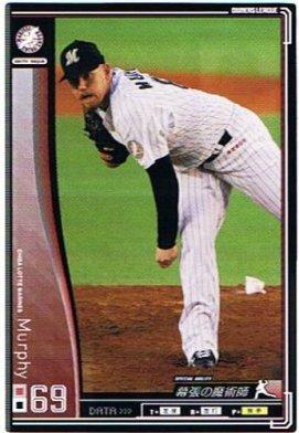 【プロ野球オーナーズリーグ】マーフィー 千葉ロッテマリーンズ ノーマル 《2010 OWNERS DRAFT 03》ol03-160
