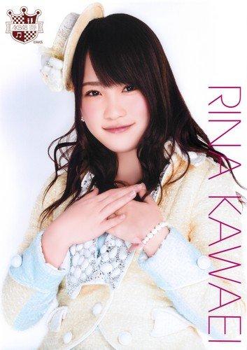 AKB48 公式生写真ポスター (A4サイズ) 第36弾 【川栄李奈】