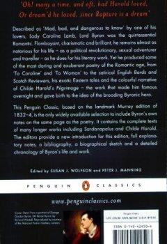 Livres Couvertures de Selected Poems